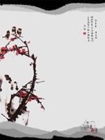 水墨丹青-梅花2