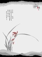 水墨丹青-兰花