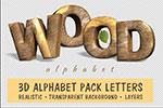 3D木质效果字