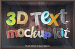 可爱3D字体样机
