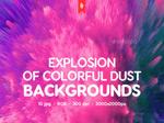 抽象爆炸色彩背景
