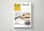 美食杂志画册