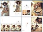 日系少女写真画册
