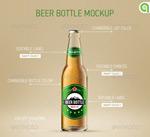 啤酒标签样机模板