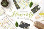 花卉元素纹理
