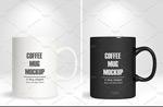 黑白咖啡杯样机