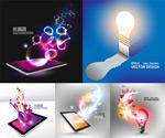 光效与数码设备