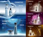 护肤品广告