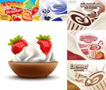 多种水果冰淇淋