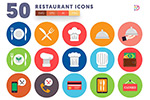 餐饮类icons