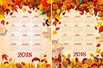 树叶装饰2018日历
