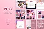 粉色系广告图