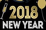 2018新年快乐