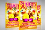 夏季派对水果海报