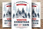 圣诞节冬日海报