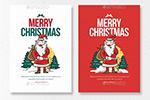 扁平圣诞节海报