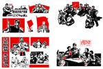革命时期的海报
