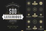 500款标签LOGO