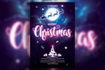 圣诞节派对海报
