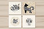 手绘2018新年贺卡