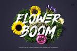 花朵植物元素