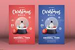 圣诞节海报传单