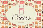 复古色调椅子