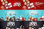 圣诞新年banner