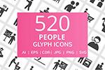 520枚人物类图标
