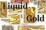 金色液体质感背景
