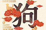 日本无卡码高清免费视频v