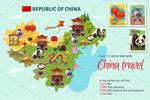中国旅游地标矢量