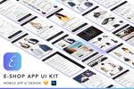 商务网站app界面