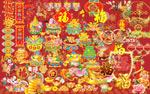 春节聚宝盆