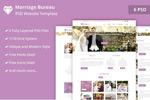 婚礼行业网站