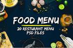 菜单宣传单模板