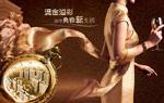旗袍美女地产广告