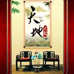 中国古典海报
