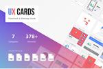 交互设计流程卡