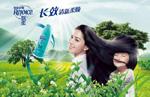 飘柔洗发水广告