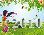 2010春天广告