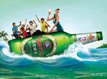 青岛啤酒创意