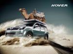 沙漠历险汽车广告