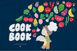 卡通儿童烹饪矢量