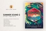 夏季音乐宣传海报