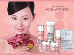 粉调化妆品广告