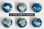 高清地球模型