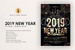 2019华丽新年海报