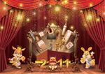 2011年节日海报