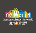 国贸新世界VI